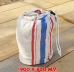 Hamac FRANCE 1900 x 800 mm coton - charge 150 kg jardin extérieur