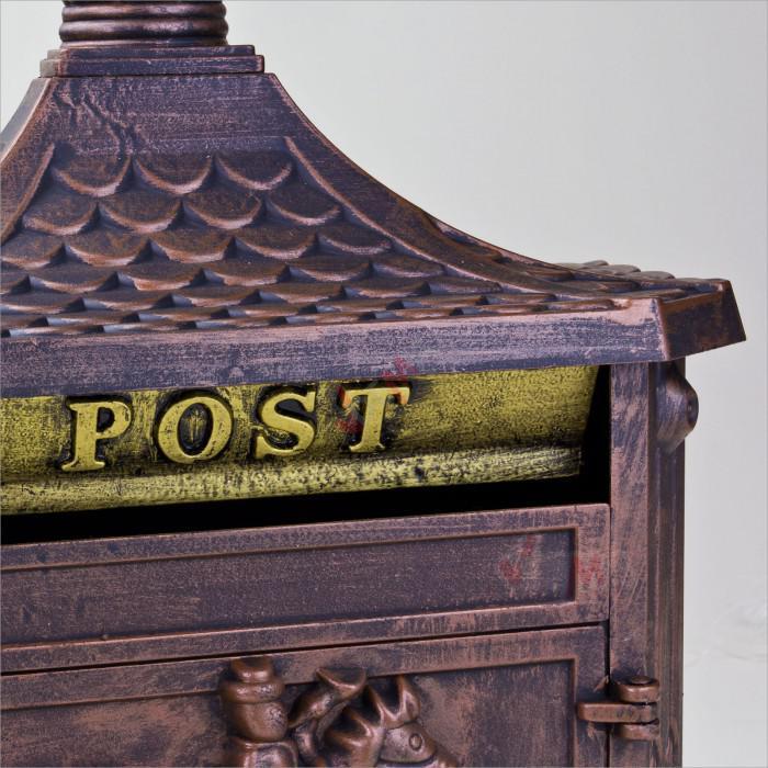 Boîte aux lettres murale nostalgie d'aspect et de couleur bronze