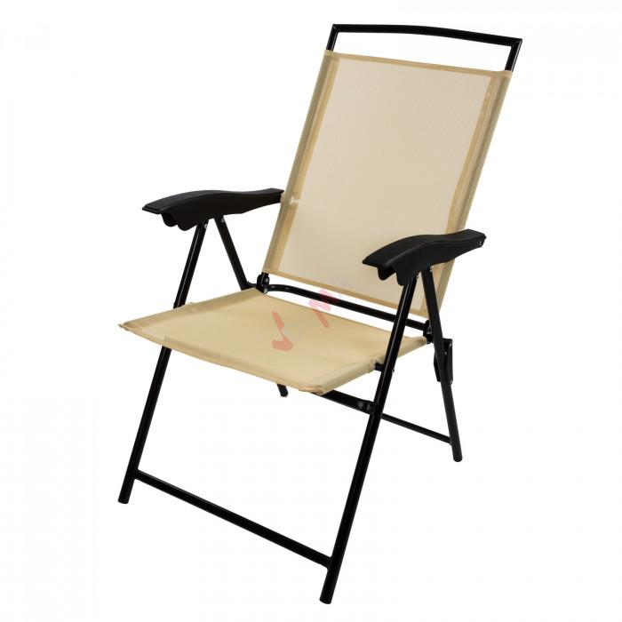 """Chaise pliante """"Long Beach"""" de couleur beige"""