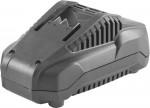Chargeur pour accu Li-ion 20 V - LG 20-35 pour outils sans fil Güde