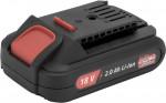 Batterie / Accu Li-Ion 18 V - 2.0 Ah pour outils sans fil