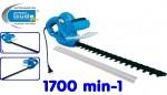 Taille haie électrique lame 51 cm 500w léger garantie 2 ans