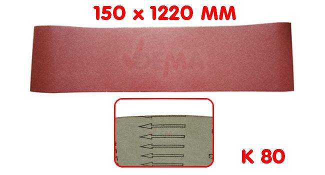 Bande abrasive 150 x 1220 mm pour ponceuse D25082 - K80
